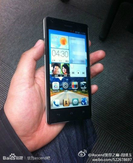 huawei-ascend-g700_1