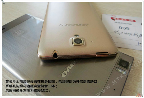 Lenovo-Golden-Warrior-S8-2