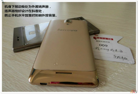 Lenovo-Golden-Warrior-S8-4