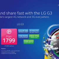 LG G3 now available under Globe's MySUPERPLAN 1799