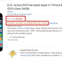64GB iPhone 6 price, availability, and dimensions leak