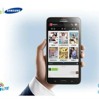 Samsung launches 7-inch TabQ with LTE in China