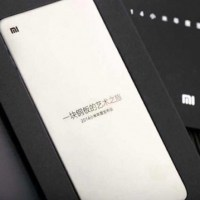"Xiaomi confirms July 22 launch, teases ""steel metal"" build"