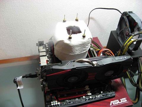 AMD FX-8370 OC rig