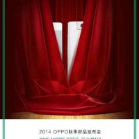 Oppo teases new phone; thinnest ever made at 4mm?