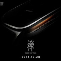 ASUS to launch new ZenFone and ZenWatch this month