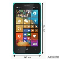 Microsoft reportedly working on entry-level Lumia 435