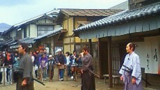 kyoto-uzumasaeigamura