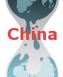 <p>La actualidad internacional de las últimas horas ha estado marcada por la filtración de Wikileaks de más de 250.000 cables diplomáticos y documentos confidenciales de EE.UU. Según las informaciones de Wikileaks, China aparece en más de 8.000 de estos documentos, situándose como el quinto país con más presencia por detrás de Irak, Turquía, Irán e Israel. Estas son algunas de las cosas que la filtración de Wikileaks nos dice sobre China. </p>