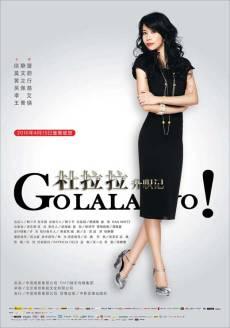 """La romántica """"Go Lala Go!"""" ha puesto de moda los romances de oficina protagonizados por jóvenes atractivos y exitosos en sus trabajos."""