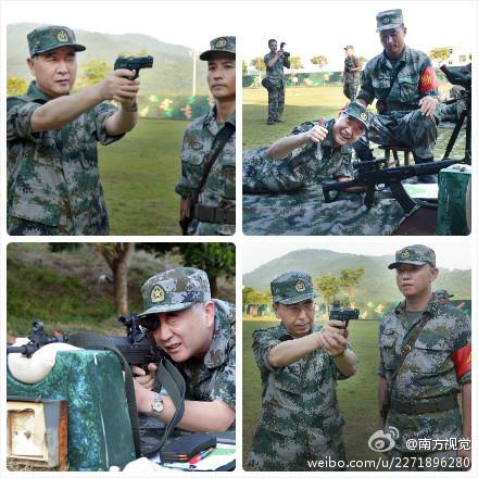Imagen compartida en Sina Weibo.