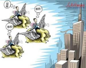 """Viñeta publicada por el Diario del Pueblo. En sus cabezas, los adinerados chinos piensan en """"¡Emigrar!""""."""