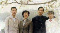 """La revelación de que el saliente primer ministro Wen Jiabao -considerado uno de los líderes más respetados del Partido Comunista y del gobierno chino- ha construido un emporio empresarial y financiero, con ramificaciones en el exterior, mientras con su eterna sonrisa recorría China defendiendo una mayor equidad social y mayores reformas económicas y políticas constituye un contundente golpe a la credibilidad del Partido. Le dicen """"abuelito Wen"""" y contrasta con la imagen robótica y absolutamente deshumanizada del Presidente Hu. Está a punto de retirarse como uno de los líderes más estimados por el pueblo chino –y desde la muerte de Deng Xiaoping no abundan los líderes estimados dentro del PCCh-, pero un trabajo de investigación de <em>The New York Times</em> reveló la semana pasada que Wen tiene algunos puntos en común con Bo Xilai. De inmediato, <em>The York Times</em> fue bloqueado en China,repitiendo las consecuencias que sufrió hace unos meses Bloomberg tras publicar un<a href=""""http://www.zaichina.net/2012/07/03/la-fortuna-del-proximo-presidente-chino-segun-bloomberg/"""">artículo sobre la fortuna del próximo presidente, Xi Jinping</a>. <strong>Por Yuri Doudchitzky.</strong>"""