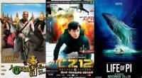 """La comedia """"Lost in Thailand"""", la nueva de Jackie Chan y """"La vida de Pi"""" triunfan en las carteleras chinas."""