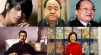 Sus escritores preferidos son Mo Yan, Jin Yong, Lu Xun, Han Han y Chiung Yao.