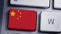 En todo el mundo, la aparición de Internet ha provocado grandes cambios en el mundo de la información. Pero, ¿cómo ha afectado esto a China?