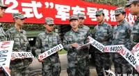 Una nueva reforma intenta poner fin al uso fraudulento de las matrículas militares