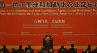 El pasado 9 de junio se celebró en Pekín la inauguración del primer Foro de Ministros de Agricultura de China y América Latina, que aspira a convertirse en una plataforma de diálogo y colaboración agrícola entre estas dos regiones.