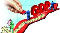 El PIB creció un 7,7%. A pesar de lo que se suele decir, las desigualdades se podrían estar reduciendo.