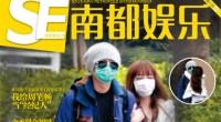 Su aventura extra matrimonial con la famosa actriz Yao Di se convierte en la comidilla de medios de comunicación y redes sociales