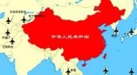La presencia militar de Estados Unidos, el rearme de Japón y la difícil relación con sus vecinos hacen que Pekín (al menos desde su punto de vista) se enfrente a un contexto internacional hostil
