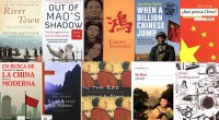 Aquí están. Estos son. Los diez libros que tienes que leer sobre China.