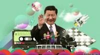 Xi Jinping parece gozar de más apoyo entre los chinos que entre los editores de la revista The Economist