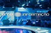 Especial: RTP1 emite entrevista especial com Pedro Passos Coelho