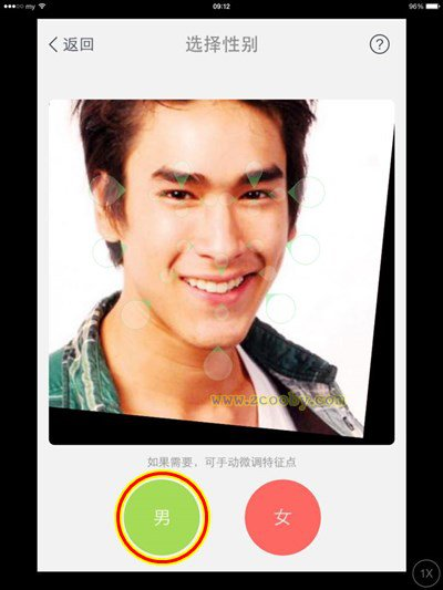 my-idol-chinese-app-turns-selfies-into-3d-models-004