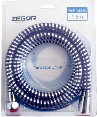 Душевой шланг ZEGOR WKR-015
