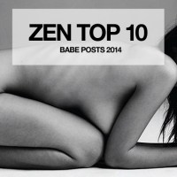 ZEN Top 10: Most Viewed Babe Posts of 2014
