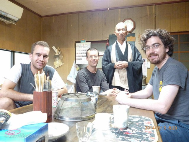 Shōganji Zen Retreat in Oita, Japan