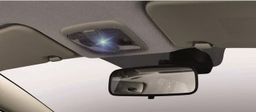KIA Rio - 46 Welcome Light