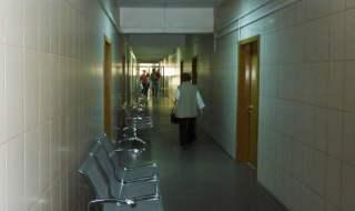 spital 02