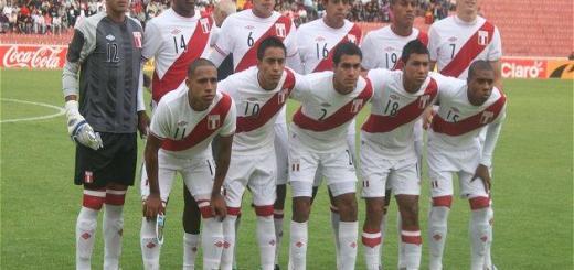 Perú Sub 20