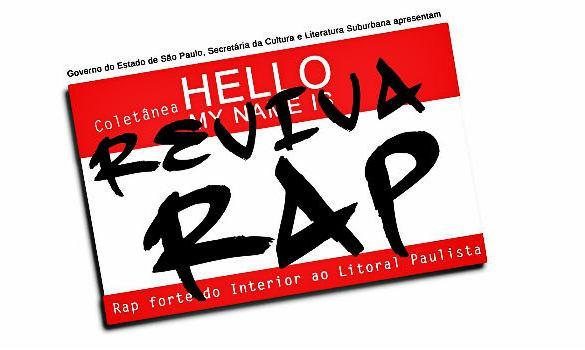 Coletânea Reviva Rap - Rap Forte do Interior e Litoral Paulista