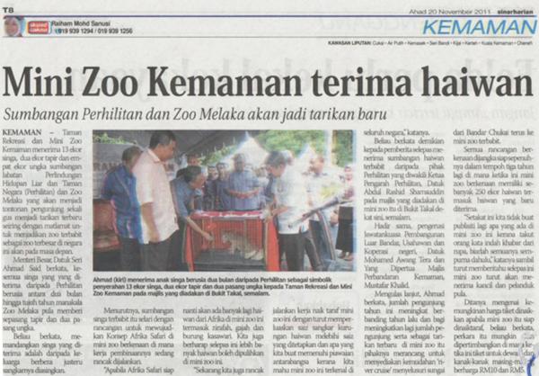 zoo-kemaman-terima-haiwan