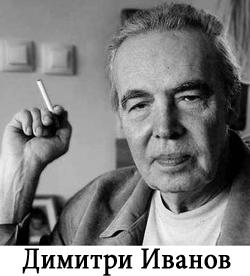 """Писмо от """"България"""" 1   ТРУДОВАК, КАШИК, ГЕРОЙ"""