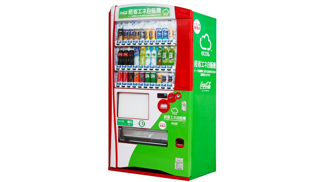 Coca_eco_machine_intro