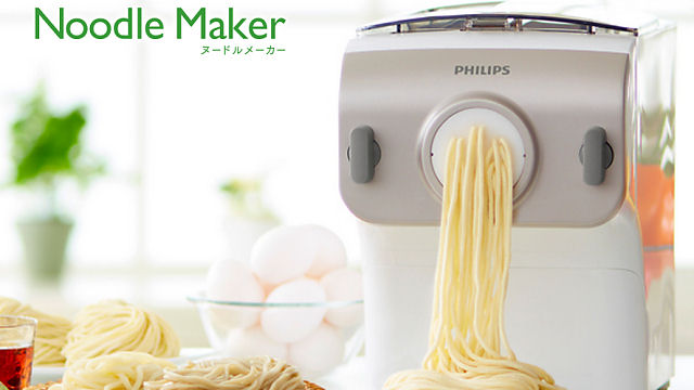 Philips-Noodle-Maker_intro