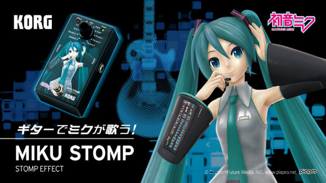 Korg_miku_stomp_intro