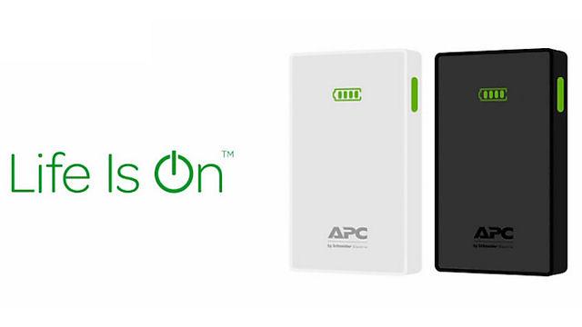 APC_PowerPack_intro