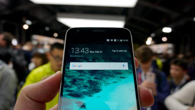 LG G5 dest - 1