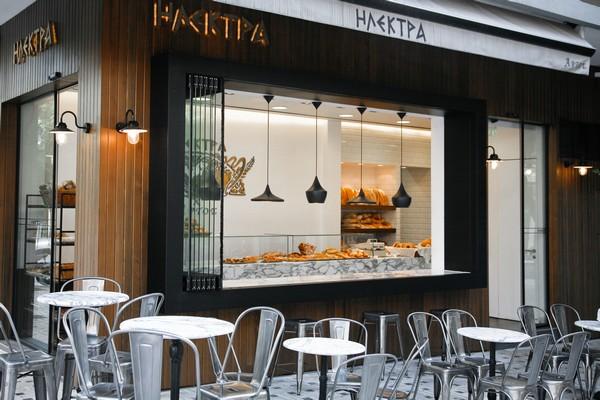 Elektra Bakery 5