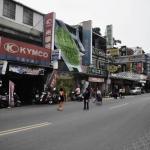 Low Street Site