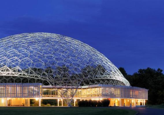 ASM Dome at Night