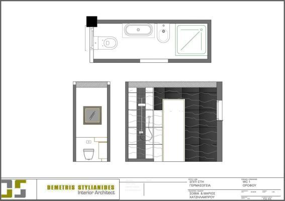 Image Courtesy © DAS Interior Architect