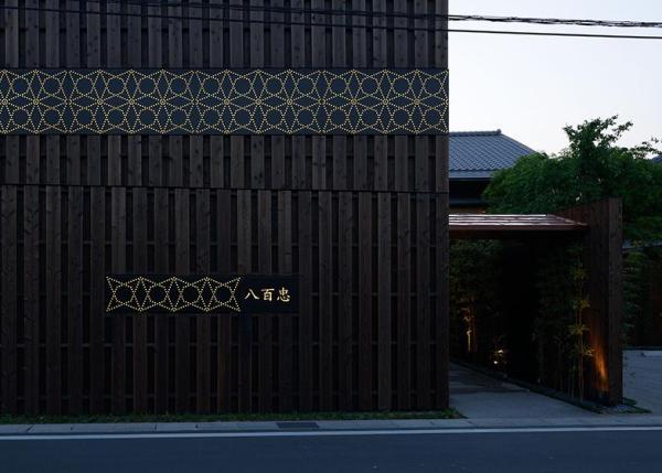 Façade/Sign(nighttime), Image Courtesy © Yasutake Kondo