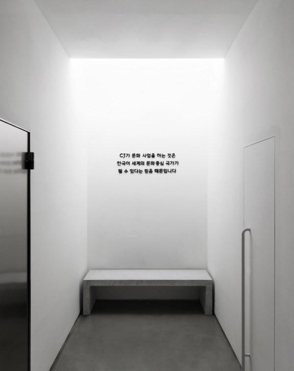 Image Courtesy © Yong-joon Choi