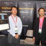 TSMC Symposium00052